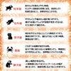 【星座別】2月の運勢★【占い師:eri☆】の画像