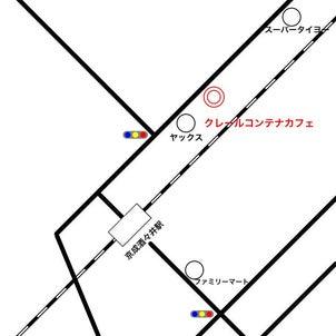 2/23テイクアウトcafeメニュー の画像
