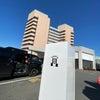 群馬県富岡市 妙義グリーンホテルさま 酒自販機ゼニスの画像