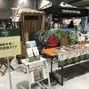 【Aichi Sky Expo アウトドアディスカバリー2021】終了しました。の画像
