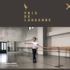 ローザンヌ国際バレエコンクール!の画像
