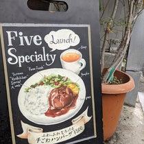 キッチン レンタル 五反田 five