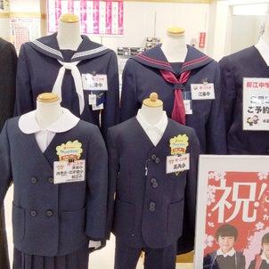 新入学用制服 お取り扱いしてます。の画像