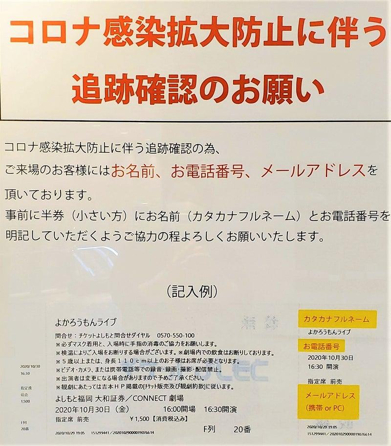 ツアー 2021 スペシャル 1 m