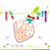 【3月の手形アート】ふれあい×ゆるあにまるコラボ台紙第2弾❣️『ゆるあにまると一緒♪♪♪』の画像
