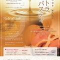 癒しの隠れ家サロン【Koti-Rose】☆Riekoのブログ☆