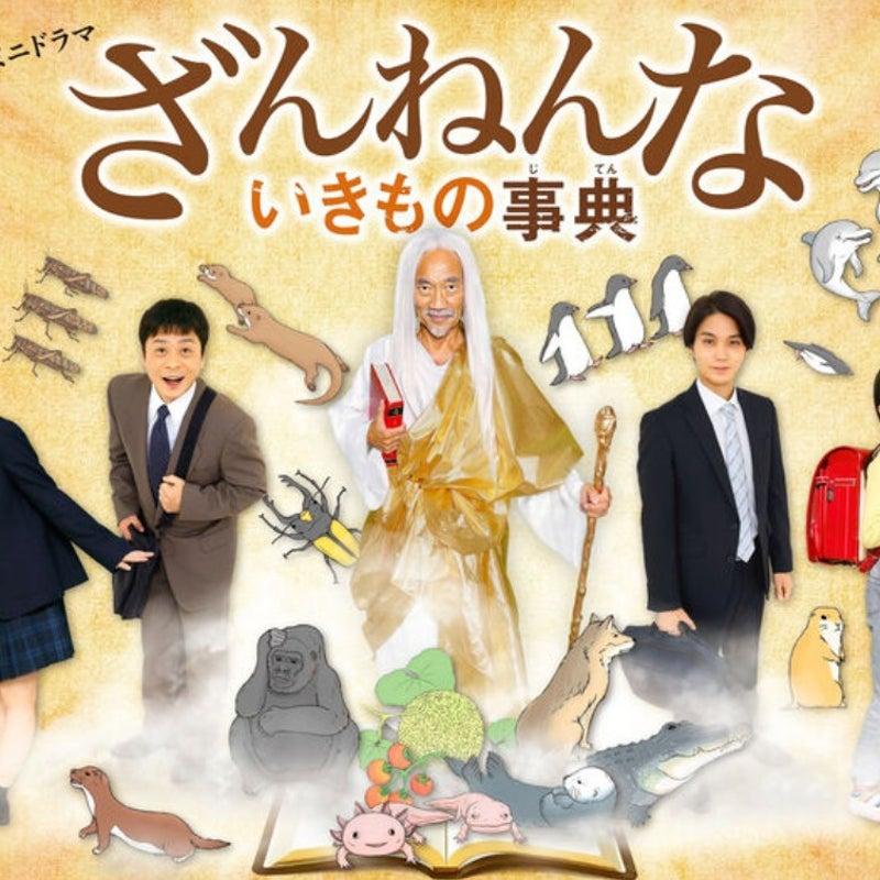 さん 猫 ドラマ 村 テレビ番組 人気ブログランキングとブログ検索