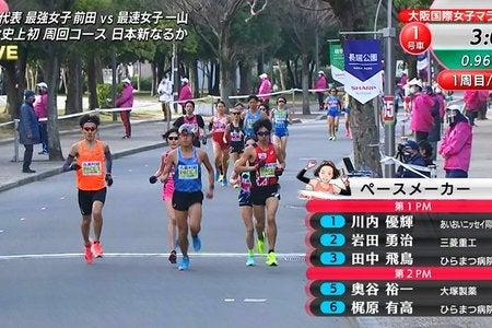 女子 ペースメーカー 大阪 マラソン