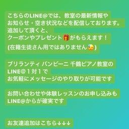 画像 第6回目♪2月 可愛い小学2年生のAちゃんとinsta Live♡】2021.2月2日 の記事より 6つ目