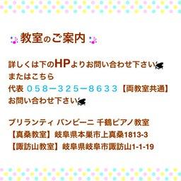 画像 第6回目♪2月 可愛い小学2年生のAちゃんとinsta Live♡】2021.2月2日 の記事より 3つ目
