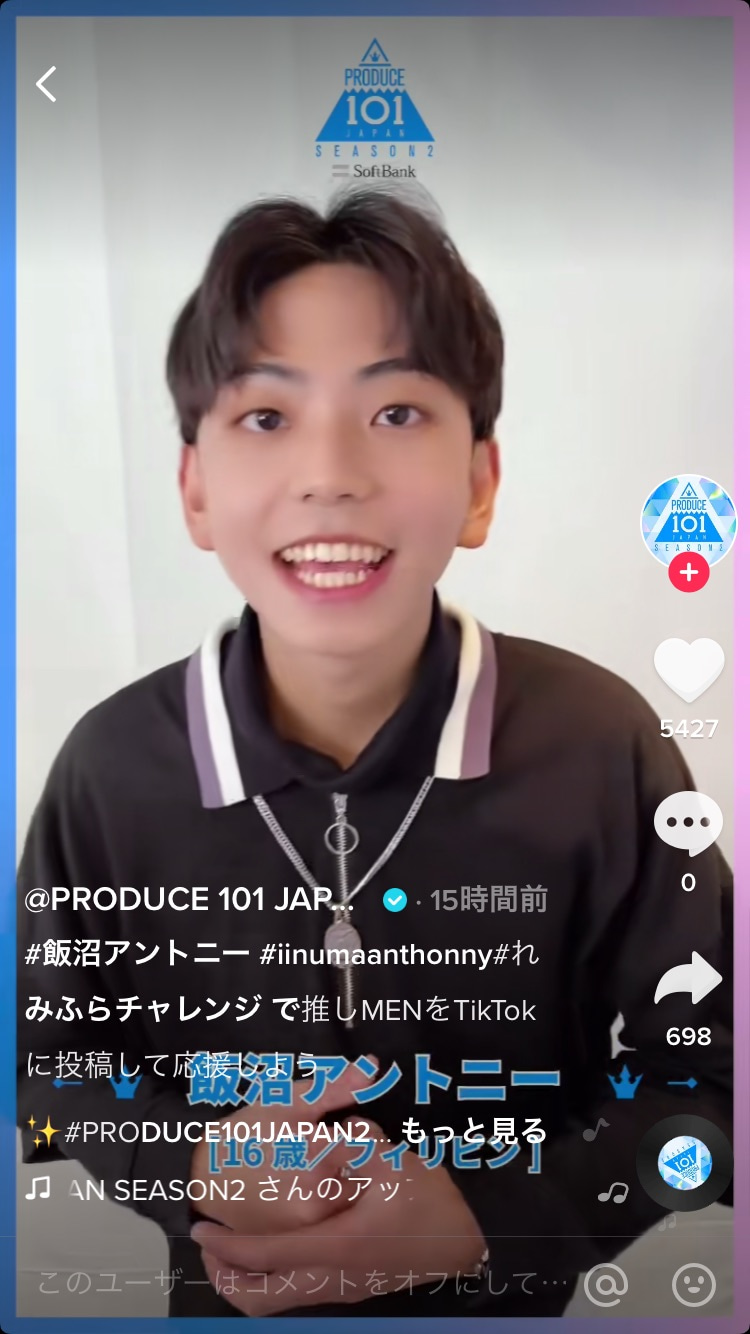 Japan produce シーズン 2 101 PRODUCE 101