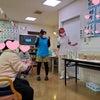 デイサービス帝塚山「節分レク」の画像