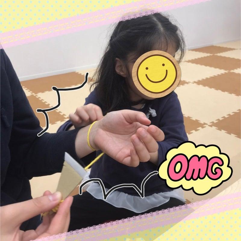 o1108110814890756828 - 2/2日(火)☆toiro日野☆