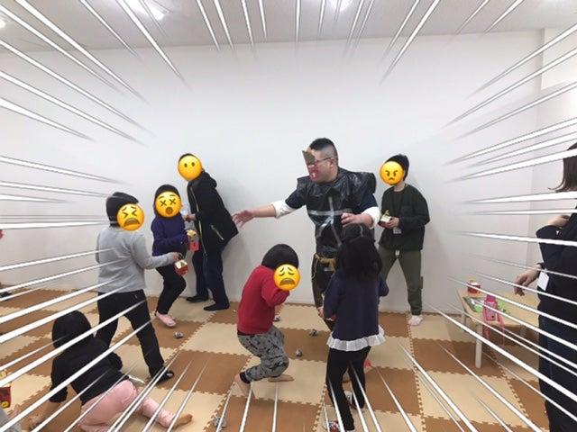 o0640048014890756831 - 2/2日(火)☆toiro日野☆