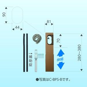 【商品紹介】クーラーキャッチャー:エアコン配管用アルミ窓パネル Sサイズ(日晴金属株式会社製)の画像