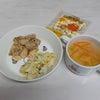 ☆給食☆2.2-3の画像