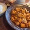 Chinese  Kitchen 柏ノ木の画像