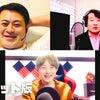 ねじ独占インタビュー (ノーカット版)の画像