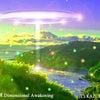 スピリチュアルアート Spiritual Art ヒーリングアート UFO 絵 次元覚醒の画像