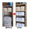 【超簡単DIY】スノコで押し入れ収納棚の画像
