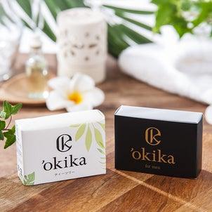 LeiBloomオリジナル化粧石けん(O'kika)発売中ですの画像