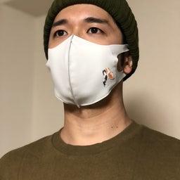 画像 【販売終了】オンライン臨時フリーマーケットオープン【オリジナル抗ウイルスマスク】 の記事より 7つ目