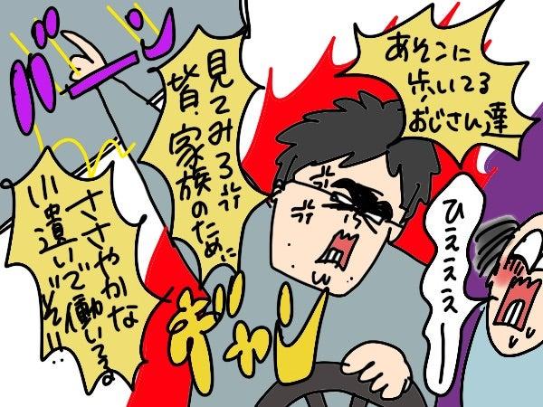 ヲチ お ぎゃ 78 こ 【ヲチ】英雄クロニクル ヲチスレ78【Sunshine鯖(ハンゲ・サクセス・mGC)】