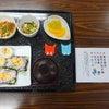 水澄み会 節分の日の昼食の画像