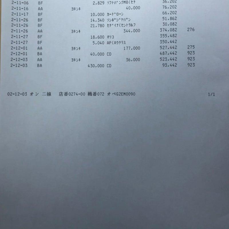 の 飛行機 紙 手話 365 日