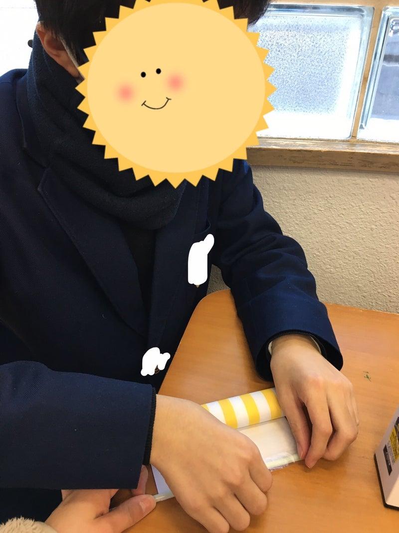 o1080144014891450077 - ◎2月4日(木) toiro東戸塚◎