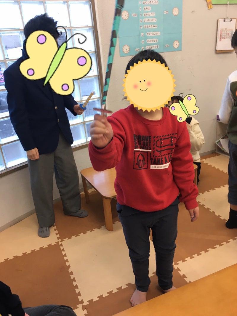 o1080144014891450095 - ◎2月4日(木) toiro東戸塚◎