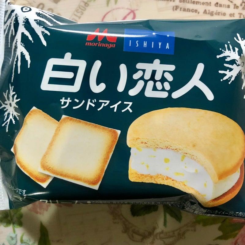 恋人 サンド アイス 白い