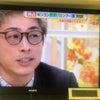 キングコングの西野亮廣さんとロンドンブーツ1号2号の田村淳さんの画像