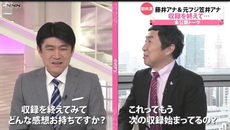 元 アナウンサー エブリィ ニュース