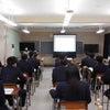 高校でヴォイストレーニングセミナーの画像