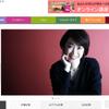 オウンドメディア「ウーマンクロスロード」7年目に!リニューアル記念インタビュー♪ の画像