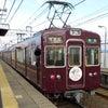 2014/01/02 大阪方面でぶらぶら(後編)の画像