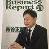 経済誌に載せて頂きました・・・の画像