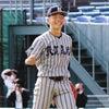 門真ビックドリームスOB 敦賀気比高校 上加世田頼希投手が紹介されてましたの画像
