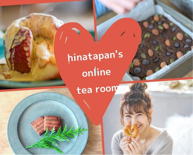 Hianatapan's online tearoom