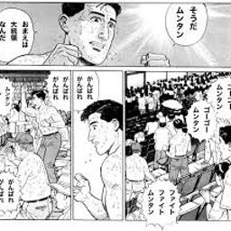 画像 ☆徴用工問題の本質は朝鮮民族の恒久的なたかり構造にあります。 の記事より 5つ目