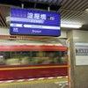 多扉車の元祖「京阪電車5000系」ラストランへ向かって〜その6の画像