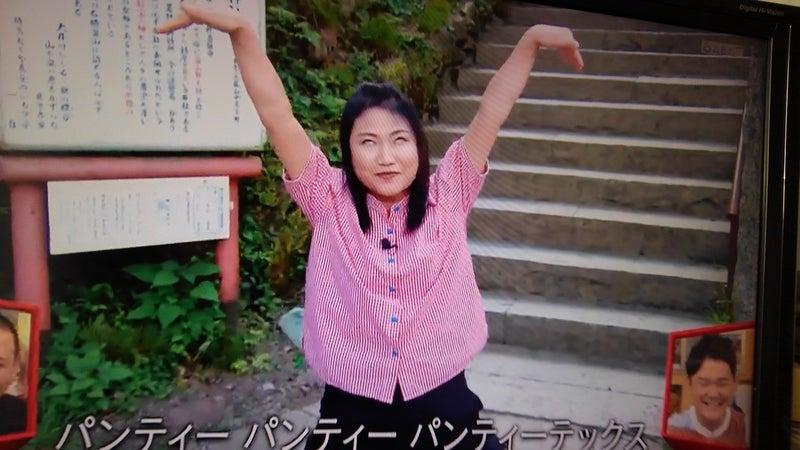 島田 珠代