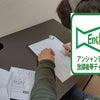 【1/25~1/30】鬼滅の刃パズルが、アンシャンテに入り大人気です☆の画像