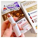 i Harb購入品を紹介❣️の記事画像