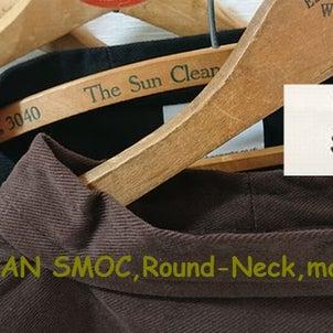 NEWLYN SMOC Fisserman Smoc made in Englandの画像