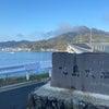 愛媛県宇和島市の旅の画像