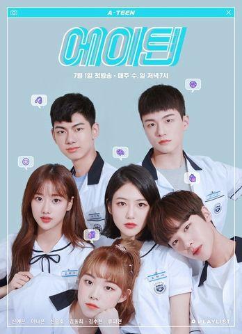 これから 始まる 韓国 ドラマ 韓国の部屋:いまから見られる韓国ドラマ(CS