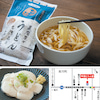 平田とうふ店/豆腐屋がうどんを作るとこうなる(東川町・2021.2.ななかまど掲載)の画像