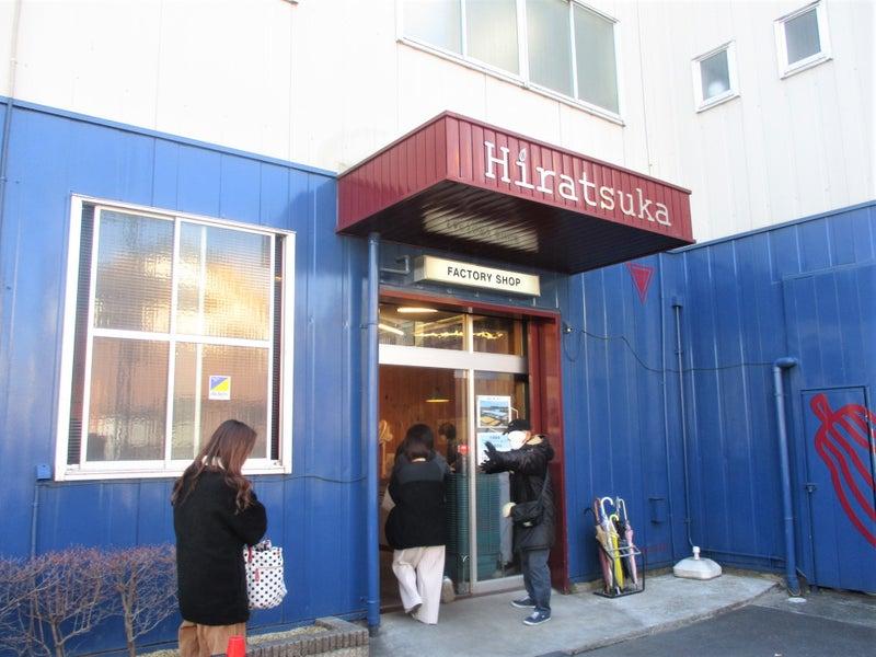 平塚 製菓 ファクトリー ショップ